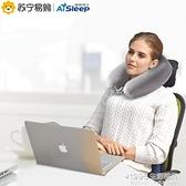 充氣枕 睡眠博士護頸便攜u型枕 午睡枕護頸枕芯 飛機旅行枕頭【尾牙精選】