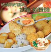 日本進口綜合火鍋料(600g±5%)