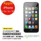 TWMSP★按讚送好禮★EyeScreen  Apple iPhone5/5s/5c/SE Everdry AGC 9H 0.28mm 業界首創半年保固 防爆強化玻璃