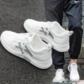 (快出)小白鞋男新款男鞋夏季透氣運動休閒潮流百搭韓版男生網紅小白男士板鞋