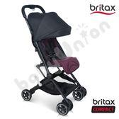 Britax - Compact 單手收摺疊登機車 深紫