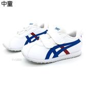 《7+1童鞋》中童 ASICS亞瑟士 CORSAIR MINI SL 2 經典配色 運動鞋 機能鞋 5234 白色