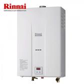 【買BETTER】林內熱水器/林內牌熱水器 RU-B1251FE數位控溫強排熱水器(12L)★送6期零利率