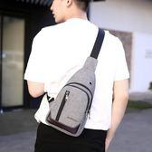 新款青年男士帆布單肩胸包學生斜挎包韓版潮流休閒簡約運動背包 QQ2399『MG大尺碼』
