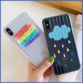 蘋果 iPhone XS MAX XR iPhoneX i8 Plus i7 Plus 彩虹心情行李箱 手機殼 全包邊 軟殼 可掛繩 保護殼