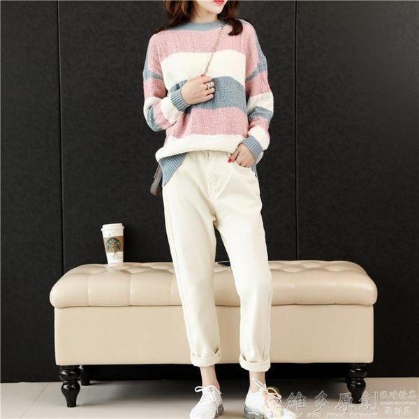 針織衣長袖短款毛衣女冬秋新款圓領條紋拼色網紅長袖針織衫學生韓版寬鬆上 99免運 維多