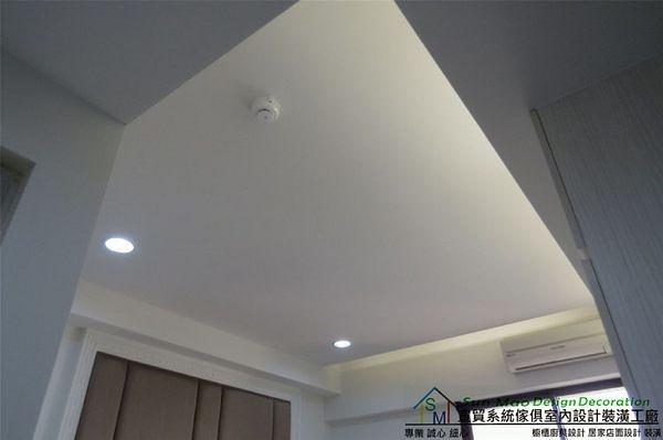 系統家具/系統櫃/木工裝潢/平釘天花板/造型天花板/工廠直營/系統家具價格/天花板-sm0590