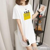 中大尺碼 t恤女短袖夏裝韓版百搭寬鬆中長款純棉印花半袖白色上衣 瑪麗蘇