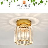 【光之饗宴】維納斯(玻璃)單吸頂燈