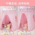 兒童帳棚 兒童帳棚室內女孩公主城堡寶寶游戲屋男孩玩具屋家用蒙古包小房子