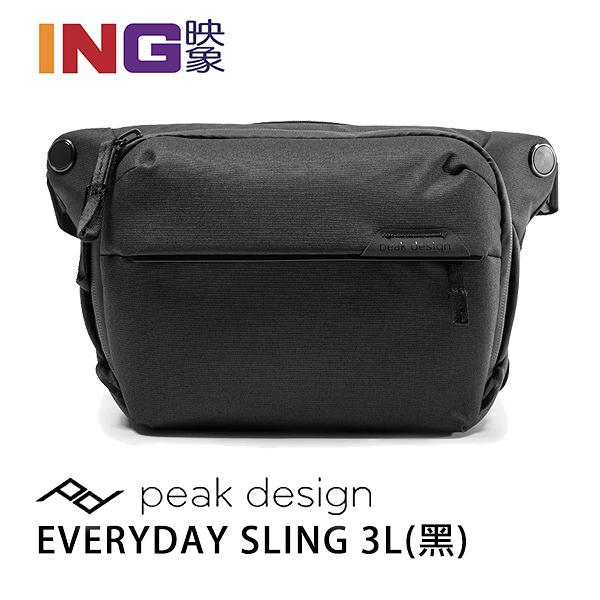 【新品到貨】PEAK DESIGN V2 魔術使者隨行攝影包 3L (沉穩黑) 單肩後背相機包 EVERYDAY SLING