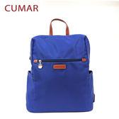【CUMAR女包】輕量防潑水尼龍大方後背包-藍