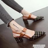 包頭涼鞋女仙女風2020新款韓版網紅時尚百搭尖頭粗跟高跟羅馬女鞋 中秋節全館免運