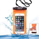 觸屏手機防水袋海邊游泳iphone 三星水下拍照防水套漂流袋