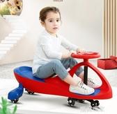 兒童扭扭車1-3歲滑滑溜溜車妞妞搖擺滑行車女寶寶玩具可坐小男孩MBS『潮流世家』