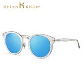 Helen Keller 時尚偏光墨鏡 復古貓眼彩膜墨 孔雀藍+透明框 抗紫外線 H8628 TD52