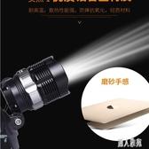 銳尼頭燈強光充電超亮迷你頭戴式手電筒捕魚釣魚戶外遠射礦燈CY2649『麗人雅苑』
