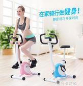 品健運動單車健身車家用室內汗馬動感自行車減肥機腳蹬車健身器材QM 依凡卡時尚