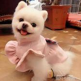 寵物衣服泰迪比熊狗狗貓咪服飾秋冬公主妮子裙約克夏網紅狗大衣 依凡卡時尚