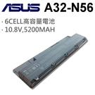ASUS 6芯 高品質 電池 G56 G56J G56JR ROG-G56 ROG-G56J ROG-G56JK ROG-G56JR