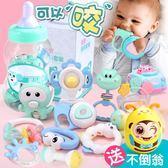 手搖鈴玩具0-1歲嬰兒手抓手拿寶寶可咬軟膠男女孩3-6-12個月8益智  米蘭shoe