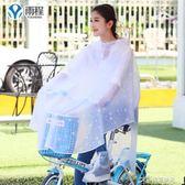 自行車雨衣頭盔式 雨披男女式成人單人雨衣 戶外騎行學生雨衣 樂芙美鞋