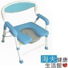 【海夫健康生活館】多功能 洗澡 便盆 兩用椅