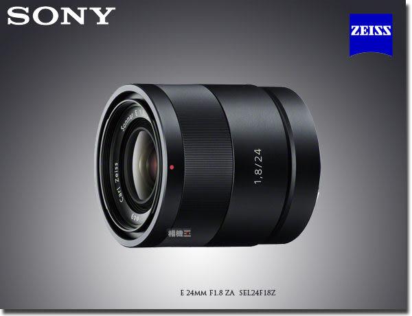 Sony Zeiss Sonnar T* E 24mm F1.8 ZA〔SEL24F18Z〕平行輸入