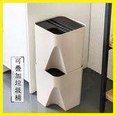 黑五好物節 分類垃圾桶 北歐ins 創意家用塑料收納桶 廚房多層垃圾桶 堆疊 森活雜貨
