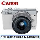 3C LiFe CANON EOS M100 EF-M 15-45mm IS STM 單眼相機 台灣代理商公司貨