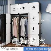 簡易衣柜現代簡約布藝組裝塑料家用臥室仿實木儲物布衣櫥收納柜子