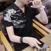 夏季新款男士領短袖t恤青年翻領套頭POLO衫男韓版修身半袖衫潮流 造物空間