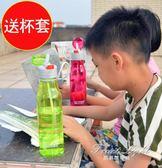 寶寶水杯 兒童吸管杯密封吸管水瓶學生上學塑料壺便攜式防摔小孩用水杯 果果輕時尚