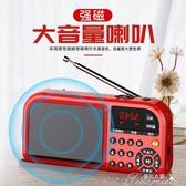 念佛機 老年收音機老人隨身聽小型插卡音箱新款便攜式播放器唱戲念佛機迷你 快速出貨