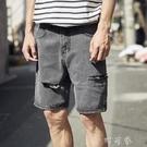 夏季破洞牛仔短褲男潮牌ins五分褲寬鬆韓版潮流個性港風中褲男潮【快速出貨】