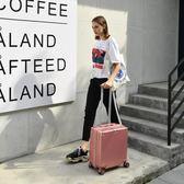 行李箱女小型登機箱迷你18寸拉桿箱輕便密碼箱包男20寸飛機旅行箱   魔法鞋櫃