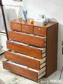 【榮耀3C】斗櫃實木客廳收納櫃臥室抽屜式儲物櫃子輕奢斗櫥斗櫃