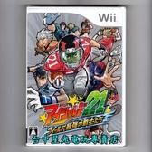 【Wii原版片 可刷卡】☆ 光速蒙面俠21 球場上最強的戰士們 ☆純日版全新品【台中星光電玩】