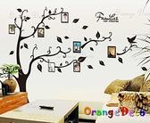 壁貼【橘果設計】照片樹 DIY組合壁貼/牆貼/壁紙/客廳臥室浴室幼稚園室內設計裝潢