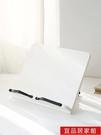 木質閱讀架看書支架可調節簡易書靠看書多功能學生用桌面夾書神器 宜品MKS