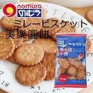 日本 野村煎豆 美樂圓餅 130g 餅乾...