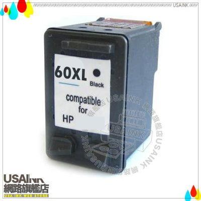 USAINK~HP NO.60/NO.60XL/CC641WA  黑色環保高印量墨水匣 適用D1660/D2500/D2560/D2660/D5560/F4280/F4480