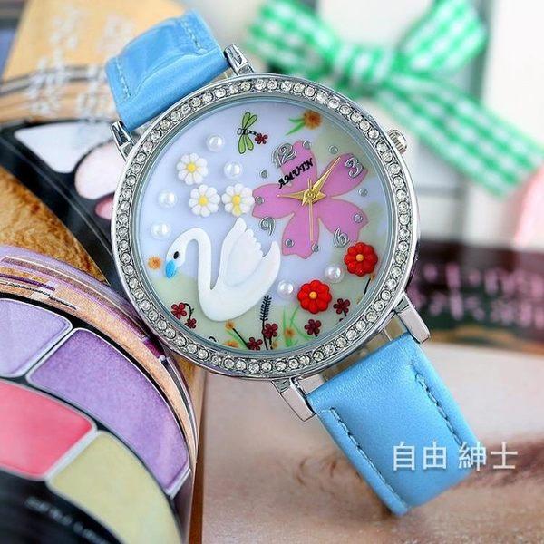 正韓潮流中學髮卡通小學生女錶可愛正韓女孩女童防水兒童小孩手錶 交換禮物