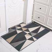 地墊防滑進門地毯門廳腳墊吸水客廳門口吸塵入戶門蹭腳 XW2594【潘小丫女鞋】