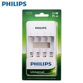 [富廉網]【PHILIPS】飛利浦 SCB3400NB/97 USB 鎳氫充電電池 4槽充電器