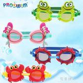 兒童泳鏡男童女童防霧防水高清小孩游泳鏡寶寶1-10歲潛水 父親節搶購