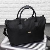 旅行包男士牛津布手提包大容量旅游行李包短途商務單肩斜挎健身包 Gg2141『東京衣社』