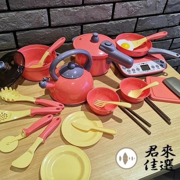 家家酒玩具兒童廚房迷你電飯鍋玩具仿真廚具套裝大號【君來佳選】