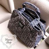 《花花創意会社》外流。幾何橫紋藍色三層手提包【H5621】