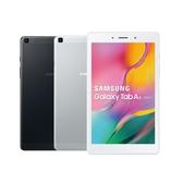 [送玻保] Samsung Galaxy Tab A 8.0 2019 (T295) 32G LTE 通話平板